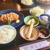 【5月21日 406日目】かごっま で腹パンの1日だよ〜♪( ´θ`)