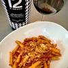 【ノムリエ study.19】ワインを感覚で選ぶ『ジャケ買い』と『ペンネ・ボロネーゼ』【パナゲcooking.10】