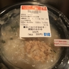 あご出汁が決め手!焼鮭のおかゆ