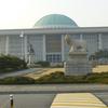 韓国行ってきました