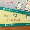 台湾の銀行にお得に海外送金する方法と海外送金の受取方法