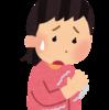 手が震える・・・振戦という病気を知っていますか?