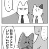 それいけNNN 一歩 その3