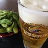 ビールとサウナと枝豆!