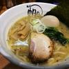内幸町「帆のる 西新橋店」独自の家系テイスト鶏白湯、家白湯ラーメン