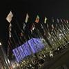 南京で観れる夜景  南京眼 南京オリンピック博物館