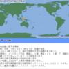 【インドネシア地震】7月14日18時10分頃にインドネシア付近を震源とするM7.3の地震が発生!インドネシアでは6月24日にM7.5・7月8日にM6.9の地震が発生したばかり!最近リング・オブ・ファイア上では巨大地震が連発!日本も2020年巨大地震発生説のある『首都直下地震』・『南海トラフ地震』にも要警戒!