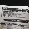 DDR新作稼働記念に譜面紹介合同第3弾企画しますよ!