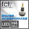 LEDヘッドライト取付(fcl.製) インプレッション
