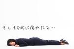 【SNS】ボクがオススメするSNS疲れに対処する3つの方法