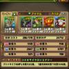 【パズドラ】降臨チャレンジ35 アナザークルセイダーチャレンジ