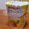 カルディファーム:瀬戸内レモン塩ラーメン