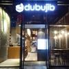 本場の味、ではないけれど。カフェちっくなおしゃれスンドゥブチゲ店~豆腐家(三里屯店)