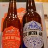 ワイナリーの息子が醸造、ニュージーランド・マールボロのクラフトビール2種が再登場☆『MOA Southern Alps,Methode Pilsner』