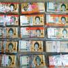 キムチ冷蔵庫の中から 5万ウォン札が ざっくざく あなたならどうする?