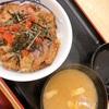 【グルメ】11月末間で使えるクーポン券を手に入れたので松屋でキムカル丼を食べてみた(^^)