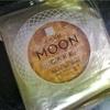 タイの月餅とごちゃまぜ食文化の話