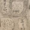 祝!!オリジナル漫画「おばケくん」ー10話連載記念ー