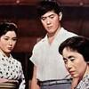 【NHK BS4K】浮草 4Kデジタル修復版