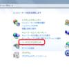 Windows 7でペンタブレットを使ってお絵かきする時のレスポンスを改善する