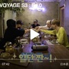 BTS BON VOYAGE S3 : Ep.0 防弾少年団公式動画/旅行記/VLIVE/日本語字幕あり