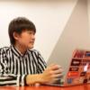 15歳で起業、武藤篤史