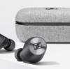 ゼンハイザー MOMENTUM True Wirelessレビュー : 買ってよかった完全ワイヤレスイヤホンタイプ