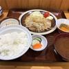 酒匂の「きらきら食堂」で生姜焼定食