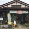 本場宮崎のチキン南蛮 高岡のアグリピアで食べれます@ジュンブレンドキッチン