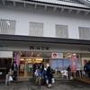 会津若松 鶴ヶ城へ行きました!