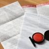 FP3級受験までの道7【生命保険の契約】