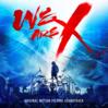 映画『WE ARE X』の日本公開日が3月3日に決定!X JAPANの封印された歴史を描くドキュメンタリー!