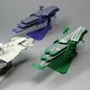 メカコレクション No13 ガイペロン級多層式航宙母艦 バルグレイ レビュー