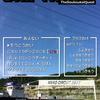 みんなでたのしくうんぱっぱのぶんぶん!DRIFTHACK!(ドリフトハック!)9月24日(日)in日光サーキット