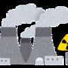 原子力規制委員会への不正アクセス調査に時間がかかっている件