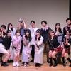 劇場型ドラマ❗️「ゼロからイチ~アイドル探偵の奮闘記」第1回上映イベント終了&第2回上映イベント開催予定!!