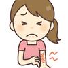 かゆみや痛みは体からのSOS?我慢せずに病院へ!!