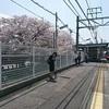 電車ではなみ🌸 - 古井から東岡崎まで - 2018年3月31日