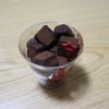 【セブン】とろける生チョコ 食べてみた!チョコっと得した話