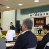 福島高教組第70回定期大会、連帯挨拶