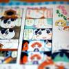 アニメ「たまこまーけっと」BD4巻に思う。