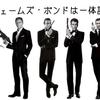 【007】7代目ジェームズ・ボンドは誰だ!?独断で選んだイギリス人俳優7人を紹介!【次のボンド】