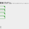 Code Writer 2.3.14.14、Microsoft Solitaire Collection 2.2.1401.2902、Flipboard 2.0.7.0、Mevy 2.7.2.30