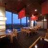 【オススメ5店】北区・有馬温泉・三田(兵庫)にあるふぐ料理が人気のお店
