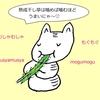 ヨコシマウマ、金歯が取れる!(その1)