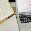 【TOEIC】今日の勉強内容