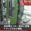 台風5号!沖縄被害なし?沖縄に上陸しなかったが、まだ影響?遠く離れていても風は強く波高し!