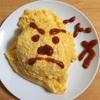 『こてつの貧乏脱出計画 vol.1』貧乏人ブロガーがイケてる初登場!