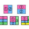 【ハングル講座3】ハングル文字の構成全7パターンを覚えて読めない文字を無くそう!