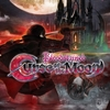 「Bloodstained: Curse of the Moon」STAGE 06 ~ STAGE 08